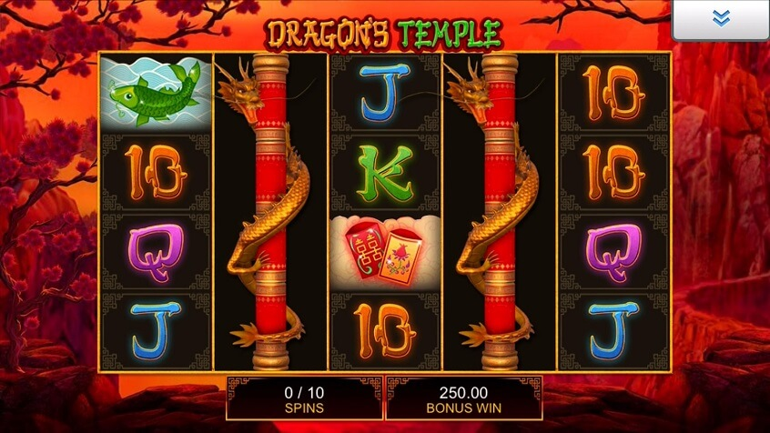 Screenshot of the game: Dragon's Temple